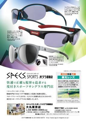 specs_sports_20180424